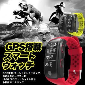 スマートウォッチ 日本正規代理店 日本語対応 GPS機能搭載 日本語取説付き iPhone アンドロイド アウトドア スポーツ 心拍 歩数計 万歩計 睡眠 防水 登山 温度計