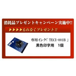 電子チェックライター 15桁 重複印字 演算機能 省電力 奥行 最大 80mm 小切手 手形 事務用品 文房具 約束手形 領収書 領収証 TOKAI|ysmya|02