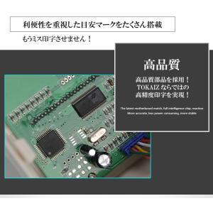 電子チェックライター 15桁 重複印字 演算機能 省電力 奥行 最大 80mm 小切手 手形 事務用品 文房具 約束手形 領収書 領収証 TOKAI|ysmya|12