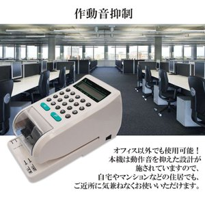 電子チェックライター 15桁 重複印字 演算機能 省電力 奥行 最大 80mm 小切手 手形 事務用品 文房具 約束手形 領収書 領収証 TOKAI|ysmya|14