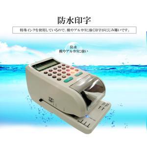 電子チェックライター 15桁 重複印字 演算機能 省電力 奥行 最大 80mm 小切手 手形 事務用品 文房具 約束手形 領収書 領収証 TOKAI|ysmya|15