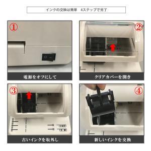 電子チェックライター 15桁 重複印字 演算機能 省電力 奥行 最大 80mm 小切手 手形 事務用品 文房具 約束手形 領収書 領収証 TOKAI|ysmya|16