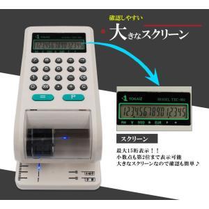 電子チェックライター 15桁 重複印字 演算機能 省電力 奥行 最大 80mm 小切手 手形 事務用品 文房具 約束手形 領収書 領収証 TOKAI|ysmya|04