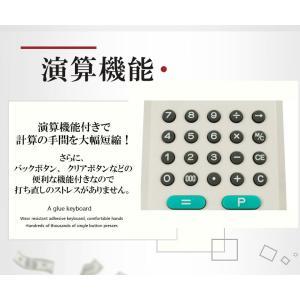 電子チェックライター 15桁 重複印字 演算機能 省電力 奥行 最大 80mm 小切手 手形 事務用品 文房具 約束手形 領収書 領収証 TOKAI|ysmya|09