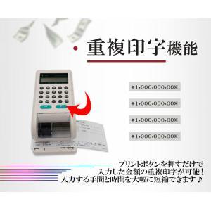 電子チェックライター 15桁 重複印字 演算機能 省電力 奥行 最大 80mm 小切手 手形 事務用品 文房具 約束手形 領収書 領収証 TOKAI|ysmya|10