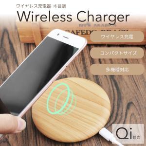 ワイヤレス充電器 iPhone X Qiスマホ充電器 基準 ...