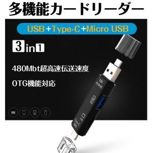 SD カードリーダー USB メモリーカードリーダー Typ...