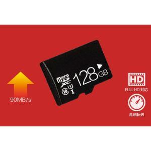 マイクロsdカード 128gb 写真 画像 防犯 microsd C10 マイクロSD FULL HD microSDHC microSDカード データ 安全 高速転送(最大100MB/s)|ysmya|02