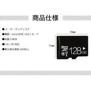 マイクロsdカード 128gb 写真 画像 防犯 microsd C10 マイクロSD FULL HD microSDHC microSDカード データ 安全 高速転送(最大100MB/s)|ysmya|03