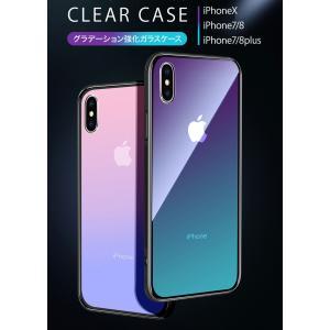 iPhone XS ケース 強化ガラス iPhone8 ケース XS MAX ケース iphonex iPhone7 iPhone8Plus iPhone7Plus スマホケース カバー  ポイント消化|ysmya|02