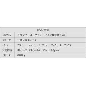 iPhone XS ケース 強化ガラス iPhone8 ケース XS MAX ケース iphonex iPhone7 iPhone8Plus iPhone7Plus スマホケース カバー  ポイント消化|ysmya|12