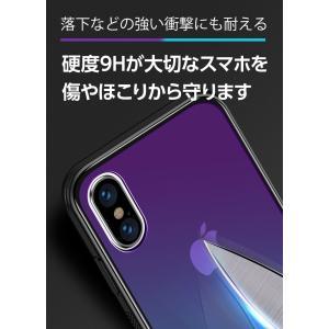 iPhone XS ケース 強化ガラス iPhone8 ケース XS MAX ケース iphonex iPhone7 iPhone8Plus iPhone7Plus スマホケース カバー  ポイント消化|ysmya|05