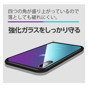 iPhone XS ケース 強化ガラス iPhone8 ケース XS MAX ケース iphonex iPhone7 iPhone8Plus iPhone7Plus スマホケース カバー  ポイント消化|ysmya|06