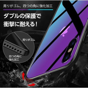iPhone XS ケース 強化ガラス iPhone8 ケース XS MAX ケース iphonex iPhone7 iPhone8Plus iPhone7Plus スマホケース カバー  ポイント消化|ysmya|07