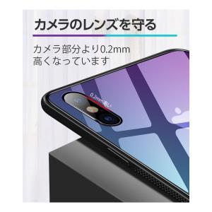 iPhone XS ケース 強化ガラス iPhone8 ケース XS MAX ケース iphonex iPhone7 iPhone8Plus iPhone7Plus スマホケース カバー  ポイント消化|ysmya|08