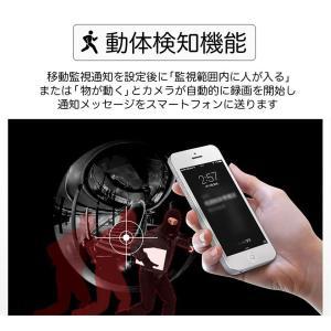 監視カメラ 防犯カメラ 日本語APP 1年保証 室内 ワイヤレス WiFi 無線 家庭用 介護 小型 録画 長時間 人感センサー 動体検知 スマホ操作 フルHD ysmya 14