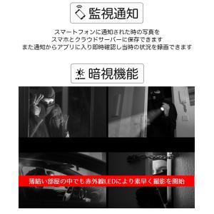 監視カメラ 防犯カメラ 日本語APP 1年保証 室内 ワイヤレス WiFi 無線 家庭用 介護 小型 録画 長時間 人感センサー 動体検知 スマホ操作 フルHD ysmya 15
