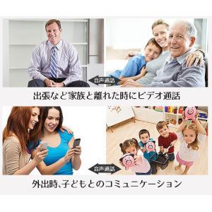 監視カメラ 防犯カメラ 日本語APP 1年保証 室内 ワイヤレス WiFi 無線 家庭用 介護 小型 録画 長時間 人感センサー 動体検知 スマホ操作 フルHD ysmya 07