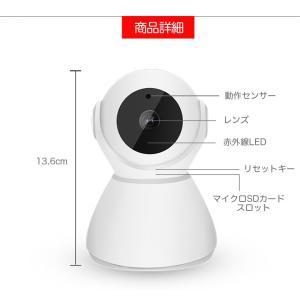 監視カメラ 防犯カメラ 日本語APP 1年保証 室内 ワイヤレス WiFi 無線 家庭用 介護 小型 録画 長時間 人感センサー 動体検知 スマホ操作 フルHD ysmya 10