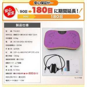 シェイカー式 振動マシン 1分間800回 振動99段階 静音 ダイエット 効果的 ブルブル振動マシン 5モード ゴムハント付き PSE認証 日本語説明書 TOKAI 公式販売|ysmya|18