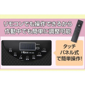 シェイカー式 振動マシン 1分間800回 振動99段階 静音 ダイエット 効果的 ブルブル振動マシン 5モード ゴムハント付き PSE認証 日本語説明書 TOKAI 公式販売|ysmya|07