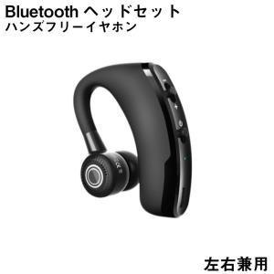 期間限定セール Bluetooth イヤホン ブルートゥース ワイヤレス イヤホン iPhone イ...