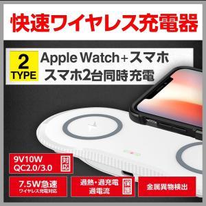 快速ワイヤレス充電器 iphone8 iphoneX 充電器 android スマホ Qi対応 ip...