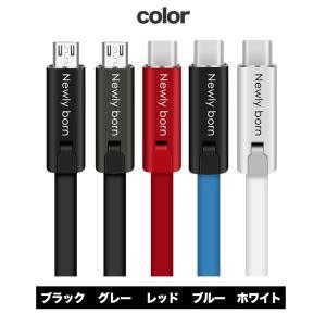 usb充電ケーブル 再生可能 iPhone Android Micro-USB Type-C Lighting 充電 ケーブル 急速 断線再生 対応 急速充電ケーブル 送料無料|ysmya|14