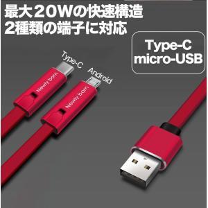 usb充電ケーブル 再生可能 iPhone Android Micro-USB Type-C Lighting 充電 ケーブル 急速 断線再生 対応 急速充電ケーブル 送料無料|ysmya|03