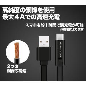 usb充電ケーブル 再生可能 iPhone Android Micro-USB Type-C Lighting 充電 ケーブル 急速 断線再生 対応 急速充電ケーブル 送料無料|ysmya|04