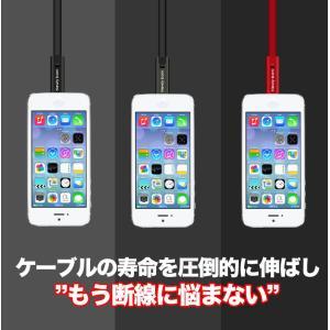 usb充電ケーブル 再生可能 iPhone Android Micro-USB Type-C Lighting 充電 ケーブル 急速 断線再生 対応 急速充電ケーブル 送料無料|ysmya|06