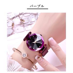 レディース 星空ウォッチ 腕時計 レディースウォッチ ドレスウォッチ 磁気クラスプ 美しい レディース腕時計 金属 パープル ブラック 送料無料 ポイント消化|ysmya|13