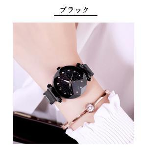 レディース 星空ウォッチ 腕時計 レディースウォッチ ドレスウォッチ 磁気クラスプ 美しい レディース腕時計 金属 パープル ブラック 送料無料 ポイント消化|ysmya|15