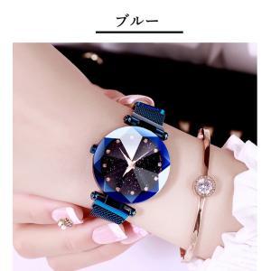 レディース 星空ウォッチ 腕時計 レディースウォッチ ドレスウォッチ 磁気クラスプ 美しい レディース腕時計 金属 パープル ブラック 送料無料 ポイント消化|ysmya|17