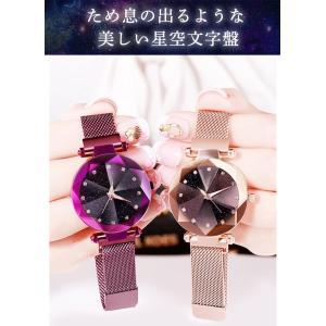 レディース 星空ウォッチ 腕時計 レディースウォッチ ドレスウォッチ 磁気クラスプ 美しい レディース腕時計 金属 パープル ブラック 送料無料 ポイント消化|ysmya|06