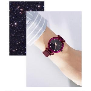 レディース 星空ウォッチ 腕時計 レディースウォッチ ドレスウォッチ 磁気クラスプ 美しい レディース腕時計 金属 パープル ブラック 送料無料 ポイント消化|ysmya|07
