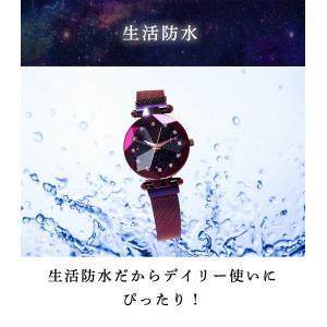 レディース 星空ウォッチ 腕時計 レディースウォッチ ドレスウォッチ 磁気クラスプ 美しい レディース腕時計 金属 パープル ブラック 送料無料 ポイント消化|ysmya|10