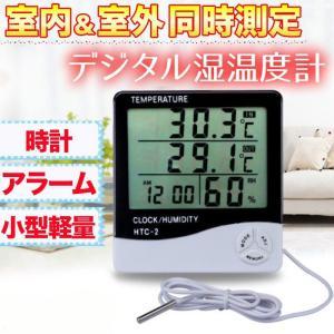 デジタル温度計 湿度計 時計 アラーム 測定器 卓上 壁掛け 室内 室外同時測定 マルチ 目覚まし アラーム カレンダー 温度管理 日本語説明書|ysmya