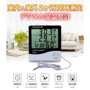 デジタル温度計 湿度計 時計 アラーム 測定器 卓上 壁掛け 室内 室外同時測定 マルチ 目覚まし アラーム カレンダー 温度管理 日本語説明書|ysmya|02