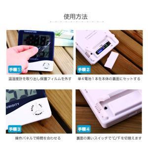 デジタル温度計 湿度計 時計 アラーム 測定器 卓上 壁掛け 室内 室外同時測定 マルチ 目覚まし アラーム カレンダー 温度管理 日本語説明書|ysmya|11