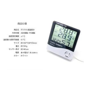 デジタル温度計 湿度計 時計 アラーム 測定器 卓上 壁掛け 室内 室外同時測定 マルチ 目覚まし アラーム カレンダー 温度管理 日本語説明書|ysmya|12