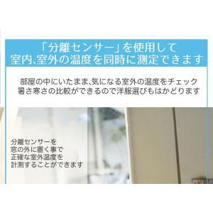 デジタル温度計 湿度計 時計 アラーム 測定器 卓上 壁掛け 室内 室外同時測定 マルチ 目覚まし アラーム カレンダー 温度管理 日本語説明書|ysmya|04