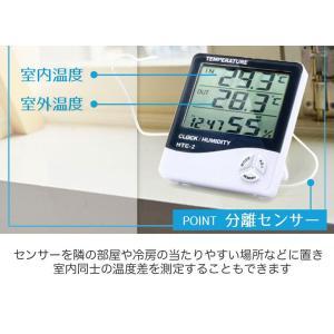 デジタル温度計 湿度計 時計 アラーム 測定器 卓上 壁掛け 室内 室外同時測定 マルチ 目覚まし アラーム カレンダー 温度管理 日本語説明書|ysmya|05