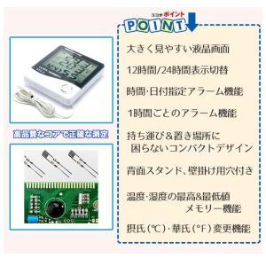 デジタル温度計 湿度計 時計 アラーム 測定器 卓上 壁掛け 室内 室外同時測定 マルチ 目覚まし アラーム カレンダー 温度管理 日本語説明書|ysmya|06