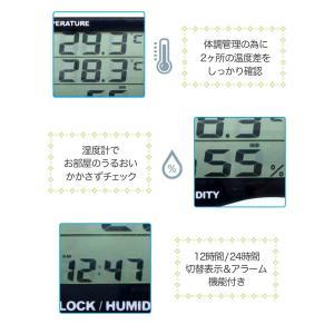 デジタル温度計 湿度計 時計 アラーム 測定器 卓上 壁掛け 室内 室外同時測定 マルチ 目覚まし アラーム カレンダー 温度管理 日本語説明書|ysmya|07
