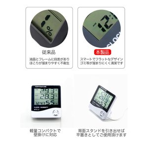 デジタル温度計 湿度計 時計 アラーム 測定器 卓上 壁掛け 室内 室外同時測定 マルチ 目覚まし アラーム カレンダー 温度管理 日本語説明書|ysmya|08