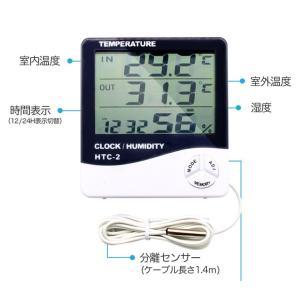 デジタル温度計 湿度計 時計 アラーム 測定器 卓上 壁掛け 室内 室外同時測定 マルチ 目覚まし アラーム カレンダー 温度管理 日本語説明書|ysmya|09