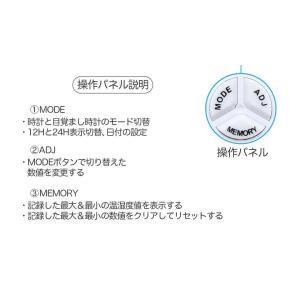 デジタル温度計 湿度計 時計 アラーム 測定器 卓上 壁掛け 室内 室外同時測定 マルチ 目覚まし アラーム カレンダー 温度管理 日本語説明書|ysmya|10