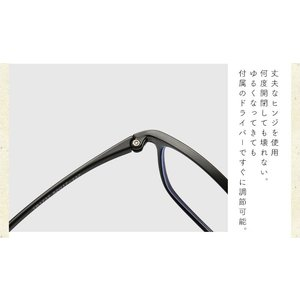 5点セット ブルーライトカットメガネ 在宅ワーク テレワーク 在宅勤務 PCメガネ ブルーライトカット率最大92% UVカット率最大96% JIS検査済|ysmya|11