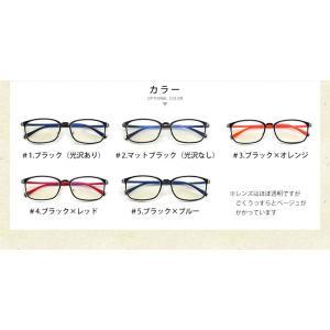 5点セット ブルーライトカットメガネ 在宅ワーク テレワーク 在宅勤務 PCメガネ ブルーライトカット率最大92% UVカット率最大96% JIS検査済|ysmya|13